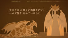 takashima_1499234986000_キラキラ (0;00;10;22)