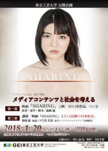 0120sharing