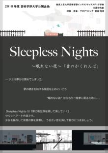 SleeplessNights_PosterA4
